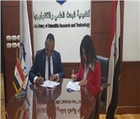 «البحث العلمي» و«مصر الخير» توقعان اتفاقية لتمويل الأبحاث والاستثمار