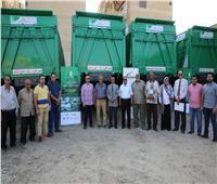 البيئة: تحسين منظومة النظافة بالمحافظات ضمن برنامج الـ٣٠٠ مليون جنيه