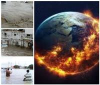 التغيرات المناخية «البعبع القادم».. 3 ظواهر خطيرة تهدد البشرية