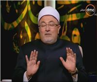 فيديو| خالد الجندي: هناك أمور شرعت فى الدين يكرهها الله