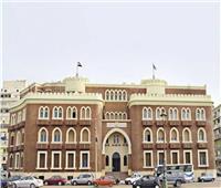 تفعيل منظومة الدفع الإلكتروني بجامعة الإسكندرية لمنع تكدس الطلاب بالكليات