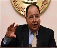 وزير المالية يبشر المصريين: خلال سنوات قليلة مصر تتحول لدولة أخرى