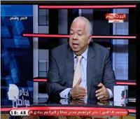 الفيديو.. فؤاد : مصر تشهد تحسن واضح في الاستثمار وتصنيفها عالميا يتحسن