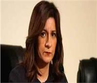 وزيرة الهجرة تشارك بمؤتمر جامعة المنصورة لدعم مركز الكلى والمسالك البولية