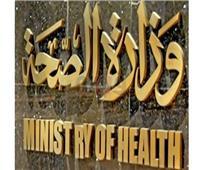 الصحة: إطلاق قوافل طبية مجانية في المناطق المحرومة بـ22 محافظة