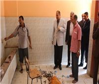 محافظ الفيوم يفاجئ المدارس ويطالب بإنهاء أعمال الصيانة والتجميل