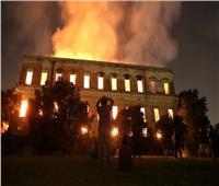 النيران تبتلع سنوات من الحضارة بالبرازيل.. وتقارير تكشف: المتحف ضحية أزمة البلاد