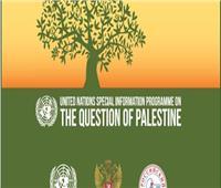 غداً ندوة دولية  في موسكو حول «السلام في الشرق الأوسط»