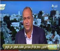 بالفيديو  الخليلي: انخفاض عدد الزيجات بنسبة 10% نتيجة لحصار قطاع غزة