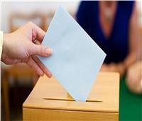 «غرفة السياحة» تعلن قبول طلبات الترشح لعضوية المجلس السبت