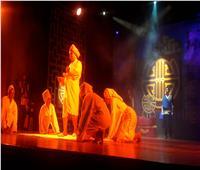 «حدث فى بلاد السعادة» بحضور إيناس عبد الدايم