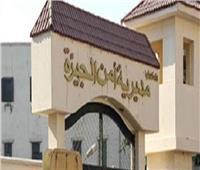 ضبط 55 قضية تموينية في حملة بالجيزة