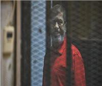 تأجيل محاكمة المعزول وقيادات الإخوان بتهمة التخابر مع حماس لـ13 سبتمبر