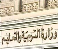 بدء إخبار المعلمين المختارين للعمل بالمدارس المصرية ــ اليابانية