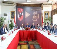مجلس إدارة «الأهلي» يرد على الاستفسارات المتعلقة بروابط الجماهير