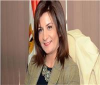 وزيرة الهجرة: الاكتشافات الأثرية فخر للمصريين بالخارج