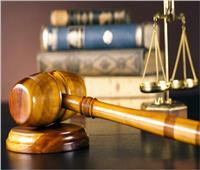 تأجيل محاكمة قاضيين وآخرين بتهمة الاستيلاء على أراضيلـ13 أكتوبر