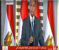 وزير النقل: مصر قفزت في إنجاز الطرق من المركز 118 إلى 75