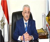وزير التعليم: حلم مصر الجديد يبدأ بطلاب «كي جي»