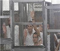 مفوضة الأمم المتحدة لحقوق الإنسان تنتقد أحكام «رابعة».. تعرف على رد «الخارجية»