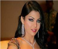 هيفاء وهبي تغادر القاهرة إلى لبنان