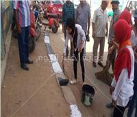 صور| فتيات كشافة المحلة يدشنون مبادرة لتنظيف المدارس