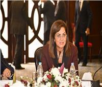وزيرة التخطيط: العدالة الاجتماعية المكانية أحد مستهدفات خطة الحكومة