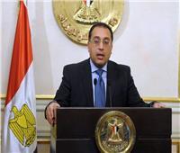 مدبولي يترأس اجتماع مجلس الوزراء بتقنية «الفيديوكونفرانس»