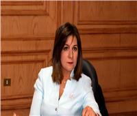 «الهجرة» تعقد اجتماع تحضيري لمتابعة تنظيم الاحتفاء بالجالية الأرمينية بمصر