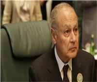«أبو الغيط» يبحث مع وزير خارجية اليمن تطورات الازمة اليمنية