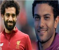 «عزومة سيما قصاد تيشرت» رد آسر ياسين على محمد صلاح