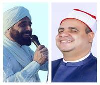رأس السنة الهجرية ٢٠١٨| مولانا وإيهاب يونس في حفل مديح وإنشاد لأول مرة