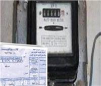 فيديو  وزارة الكهرباء: تلقينا 4.6 مليون مكالمة شكاوى خلال عامين