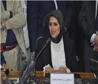 وزيرة الصحة تستعرض مبادرة « فيروس سي» خلال اجتماع «الوزراء»