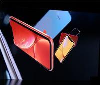 شاهد| هاتف أبل الجديد iPhone XR
