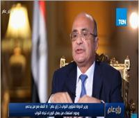 فيديو| مروان: لا يوجد مشروع قانون للإيجار القديم في «النواب»