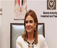 وزيرة الاستثمار تشهد افتتاح مركز خدمات للتجارة الإلكترونية