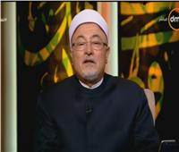 فيديو| خالد الجندى: «حاور شيخك» مفتاح تجديد الخطاب الديني