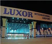 مطار الأقصر .. الأول أفريقيًا في السلامة الجوية لعام ٢٠١٨