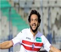 لاعبو الزمالك يحتفلون بالهاتريك محمود علاء