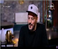فيديو|عمرو عبد الجليل: لا أتابع المسلسلات وأعشق علي الكسار