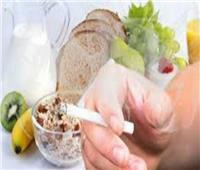14 صنفاً من الأغذية تساعدك على الإقلاع عن التدخين