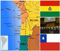 بوليفيا وتشيلي .. 140 عامًا من النزاع الحدودي تفصل فيه محكمة «العدل»