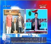 الفيديو| الشركة المصرية الأوروبية : نوفر وظائف للشباب بدلًا من الجلوس على المقاهي