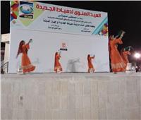 صور| الشرقية للفنون الشعبية تحتفل بالعيد السنوي لدمياط الجديدة