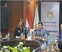 وزيرا الهجرة والشباب يلتقيان أول وفد أسترالي من أبناء الجيلين الثاني والثالث للمصريين