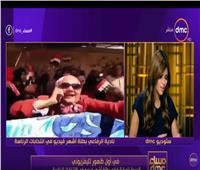 شاهد| تعليق بطلة أشهر فيديو في انتخابات الرئاسة الأخيرة