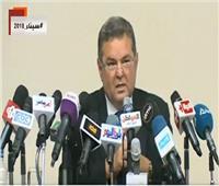 بث مباشر| الإعلان عن خطة وزارة قطاع الأعمال بالمرحلة المقبلة