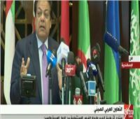 فيديو| أبو العينين: يجب تعظيم الاستفادة من إمكانيات مصر الهائلة