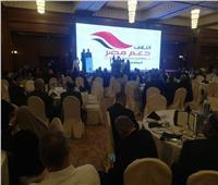 عبد الهادي القصبي رئيسًا لائتلاف «دعم مصر» بالتزكية